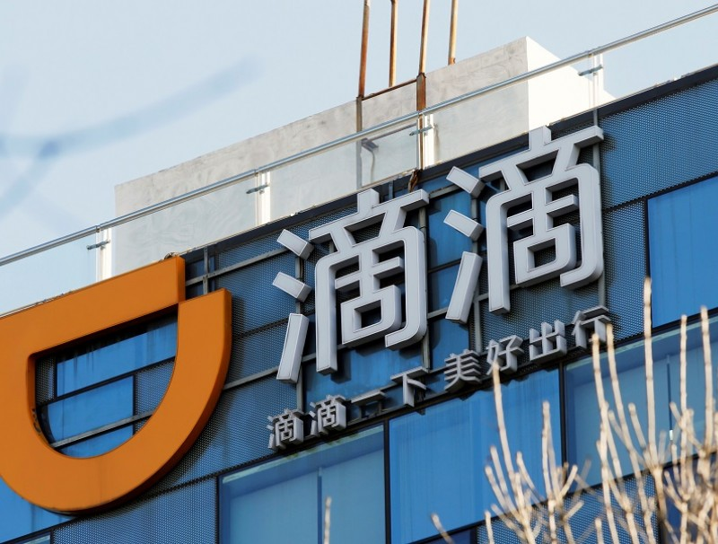 A Didi logo is seen at the headquarters of Didi Chuxing in Beijing, China, 20 November 2020. (Florence Lo/File Photo/Reuters)