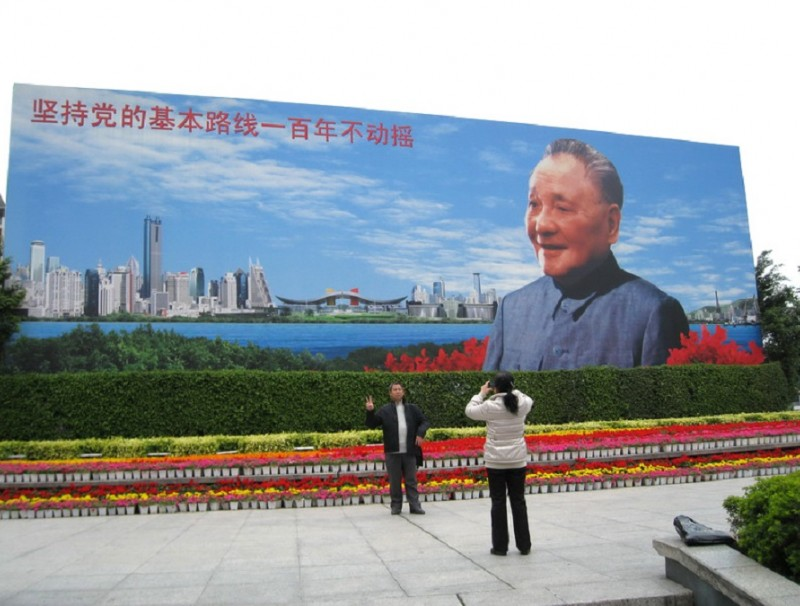 A massive poster of Deng Xiaoping is seen in Shenzhen, Guangdong, China to commemorate Deng's Southern Tour of 1992, 17 January 2012. (SPH)