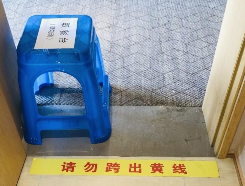 The yellow line marking the boundaries of correspondent Chen Jing's quarantine area.