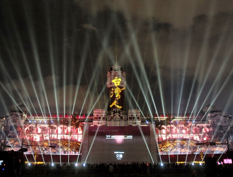 A general view shows light projections at Taiwan's Presidential Office in Taipei, on 5 October 2021, during a ceremony to celebrate Double Tenth Day on 10 October. (Sam Yeh/AFP)