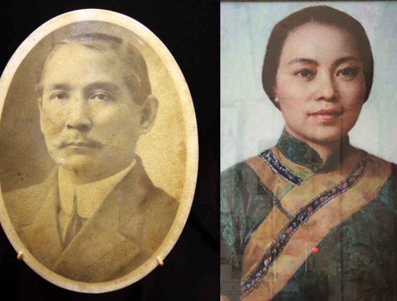 Chen Cuifen was not recognised. History does not remember her name. Her relationship with Sun Yat-sen was never made public. (SPH)