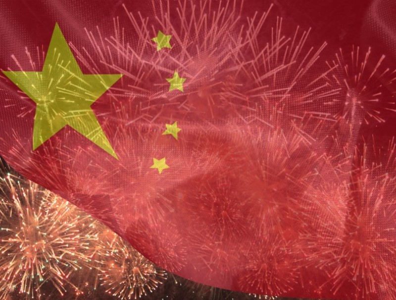 China celebrates its 70th anniversary. (iStock)
