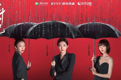 TV series Nothing but Thirty (《三十而已》) revolves around the lives of three females living in Shanghai. (Internet)