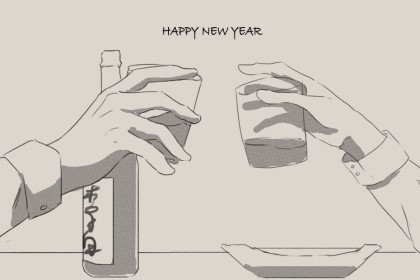 """Happy New Year."""
