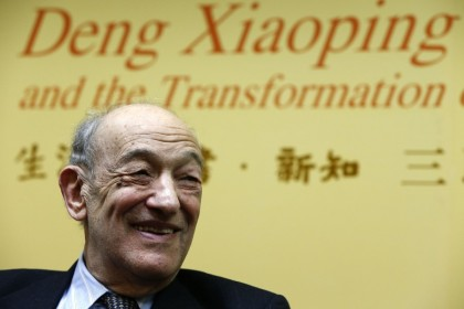 Professor Ezra Vogel at an event in Beijing for his book Deng Xiaoping and the Transformation of China. (CNS)