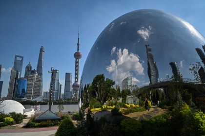A general view shows the Lujiazui financial district (left) in Shanghai, China, on 22 September 2021. (Hector Retamal/AFP)