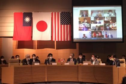 The Japan-US-Taiwan Trilateral Strategic Dialogue, 29 July 2021. (Twitter/Furuya Keiji@Furuya_keiji)