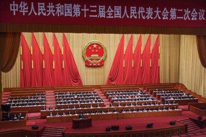 This file photo taken on March 8, 2019 shows a general view of the second plenary session of the National People's Congress (NPC) at the Great Hall of the People in Beijing. (Greg Baker/AFP)