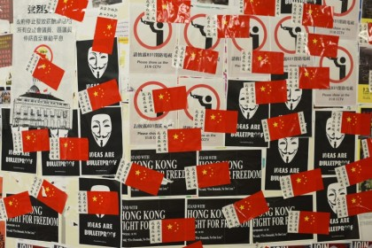 """China and Hong Kong are very different in their understanding of """"one country, two systems"""". (Philip Fong/AFP)"""