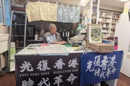 Lam Wing-kee in his bookstore that doubles up as his living space. A metal bunk bed can be seen behind him.