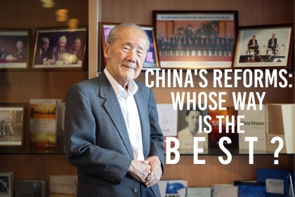 Professor Wang Gungwu: China's reforms - whose way is the best?