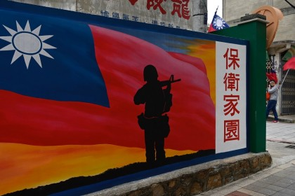This photo taken on 21 October 2020 shows a mural painted on a wall on Taiwan's Kinmen Island. (Sam Yeh/AFP)
