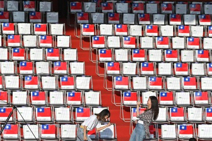 Taiwan has held its national elections once every four years since 1996, and its voter turnout rate has been decreasing in each election since 2000. (Sam Yeh / AFP)