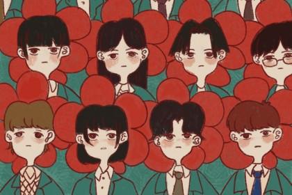 """""""I'm a little red flower."""""""