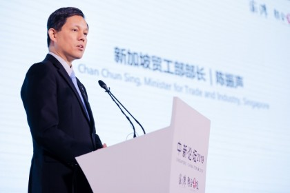 Minister for Trade and Industry Chan Chun Sing speaking at the Singapore-China Forum held in Shanghai on 6 November 2019. (SPH)