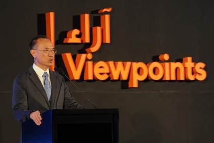 George Yeo speaking at the 4th edition of Sohar International's Viewpoints forum. (Sohar International/Twitter)