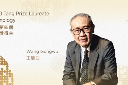 Renowned historian Professor Wang Gungwu has been awarded the 2020 Tang Prize in Sinology. (Tang Prize website)