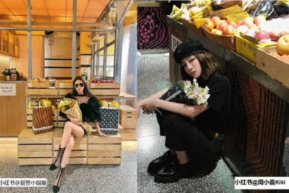 Internet celebrities flocked to Wuzhong Market over the Golden Week holiday to pose for pictures with vegetables wrapped in Prada packaging. (Xiaohongshu/@超赞小姐姐 (left); Xiaohongshu/@周小晨Kiki)