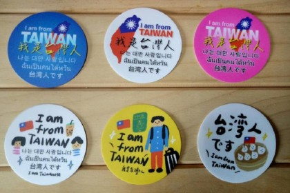 "Examples of ""I am from Taiwan"" stickers sold on PChome eBay Co. Ltd., a Taiwanese online shopping platform. (PChome eBay Co. Ltd/Internet)"