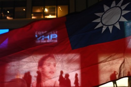 A Taiwanese flag is seen as people attend a rally to mark Taiwan's Double Ten Day. (Philip Fong/AFP)